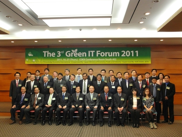 Green IT Forum 2011 in Korea